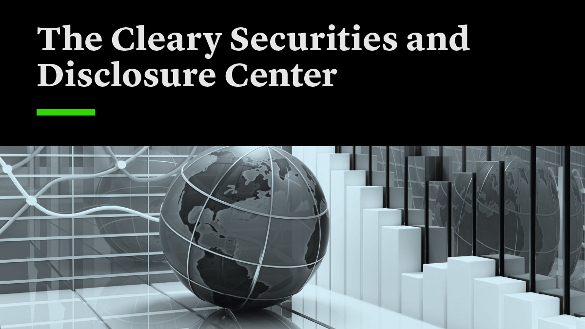 TheClearySecuritiesandDiscloserCenter_1200x675 png